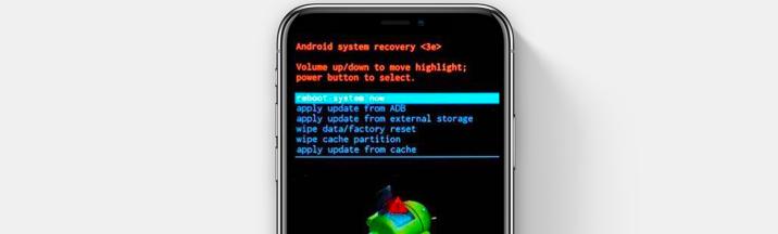 ReiBoot for Android corrigir Preso no modo de recuperação Android